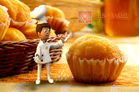 3d character design Savoidakis Pastry – Savoulis