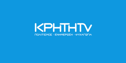 Kriti Tv News breaks, Titles and Logo re-design, Crete tv idents, broadcast titles Greece, television titles