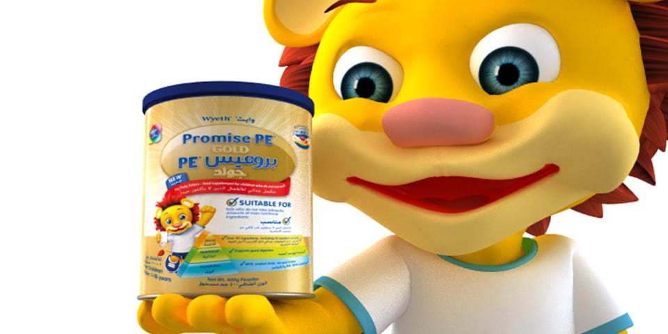pfizer little lion 3d character