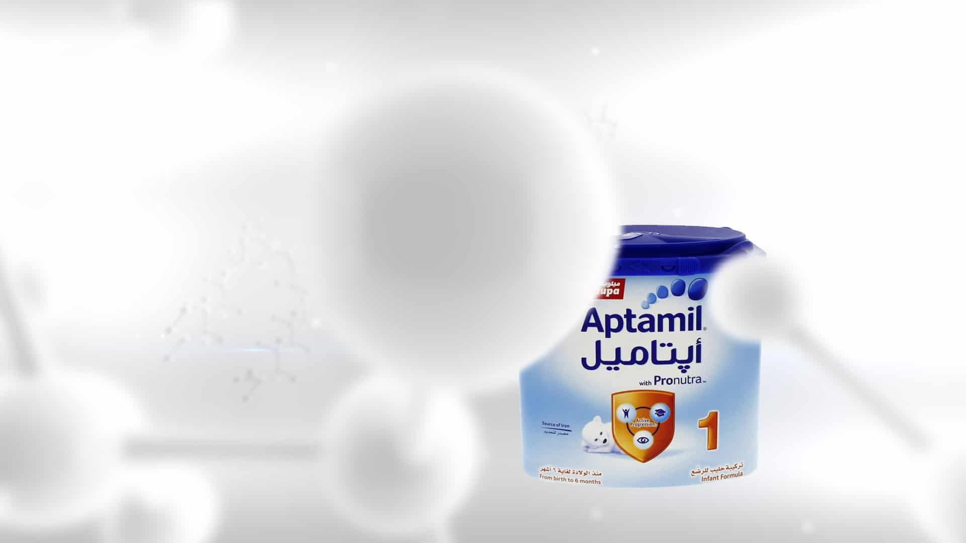 Medical animation presentation – Aptamil Danone